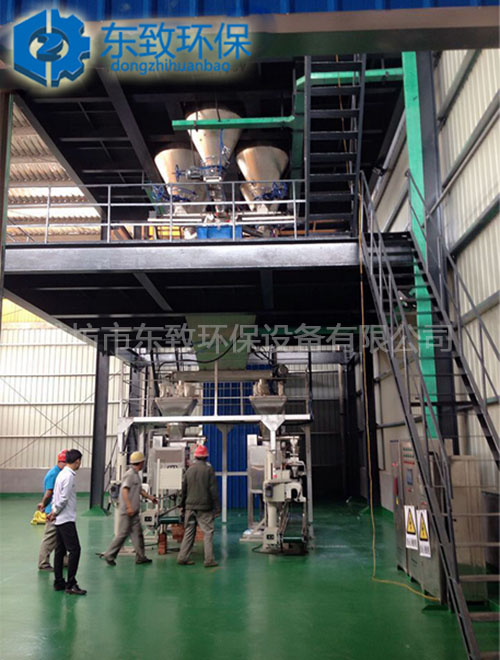 水溶肥配料生产线